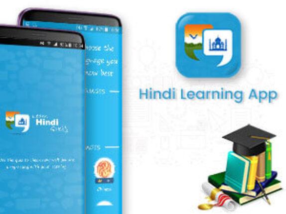 learn_hindi